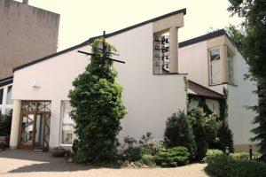 Katholische Kirche Heilig Kreuz in Halle (Saale)